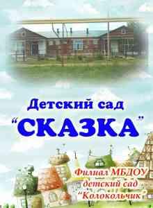 cropped-имени-11.jpg